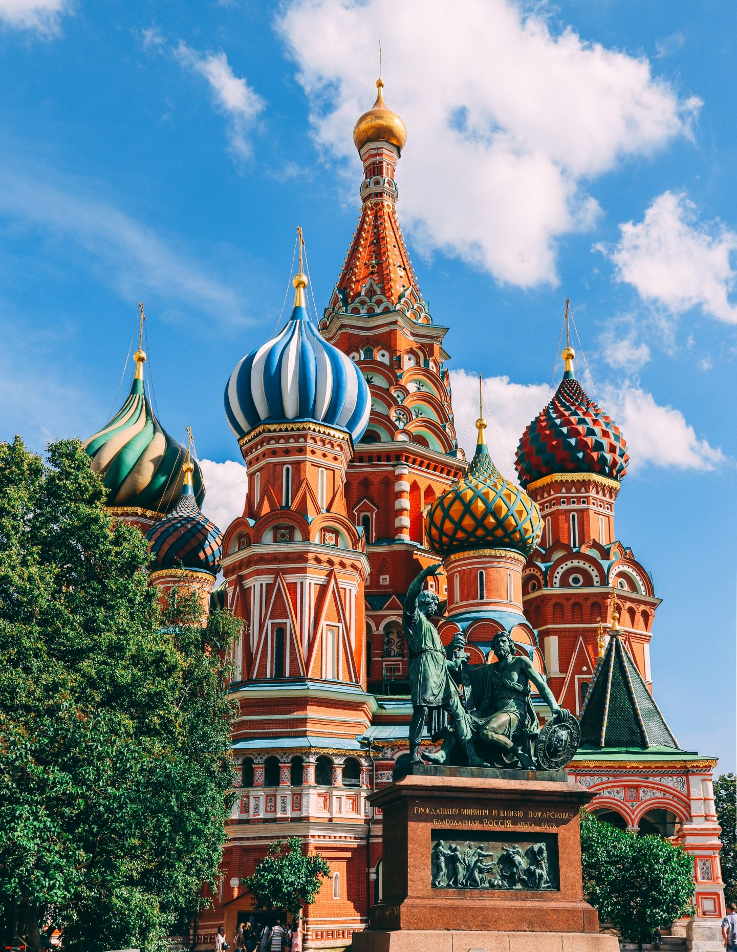 The Top 5 experiences I want to have in Moscow